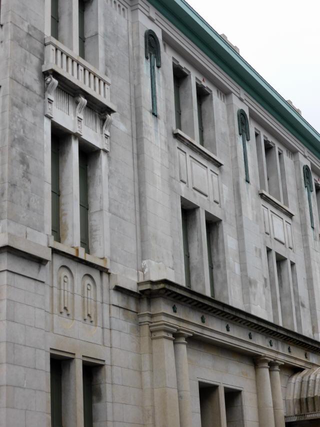 旧大和田銀行7