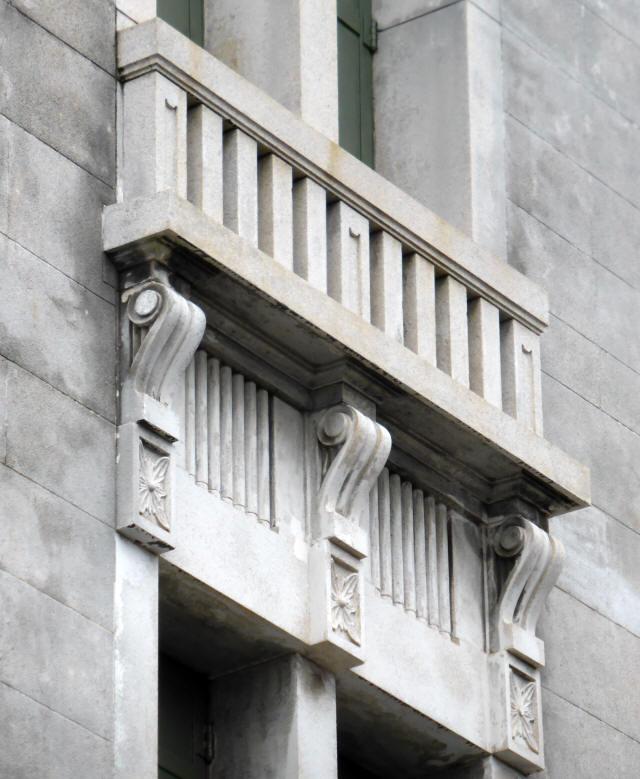 旧大和田銀行8