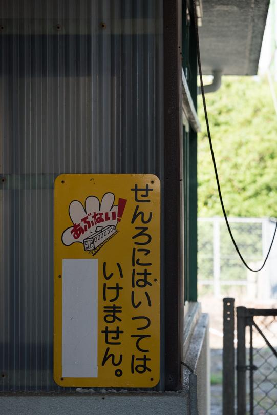 201607-5770.jpg