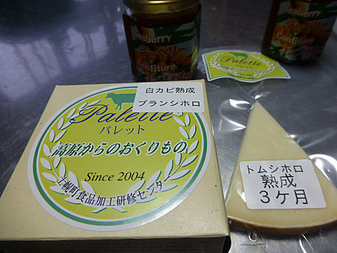 16 4/29 チーズ 差し入れ