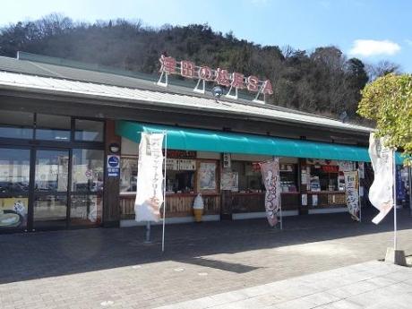 2016年3月15日津田の松原授乳室①