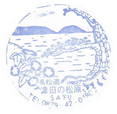2016年3月15日津田の松原授乳室④