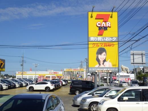 車買い替え? (3)