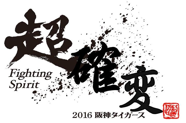 Baidu IME_2015-11-23_2-36-46