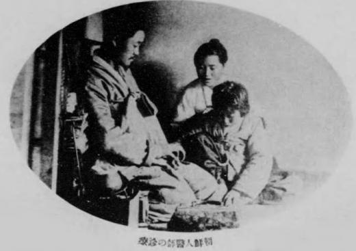朝鮮人医師の診療1
