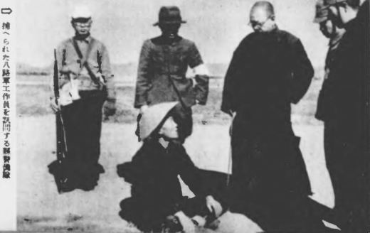 中国県警備隊1