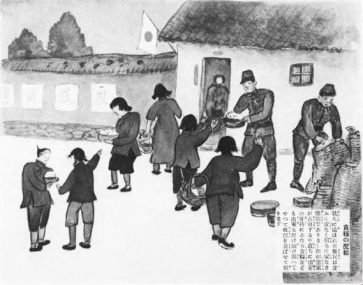 日本軍中国食糧配給1