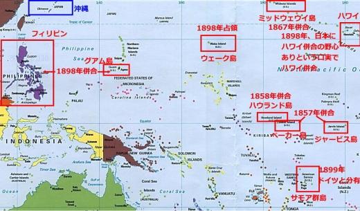 北太平洋地図2