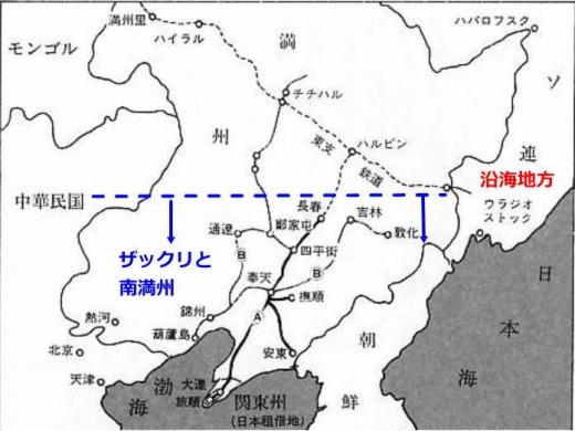 満州地図_南満州