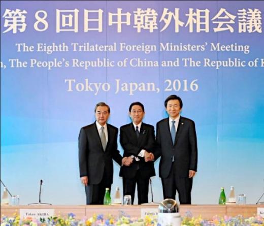 日中韓外相会議20161