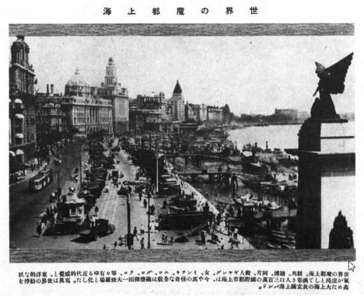 上海朝鮮地図2