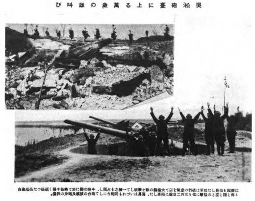 上海朝鮮地図3