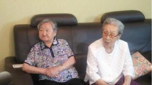 朝鮮人従軍慰安婦1