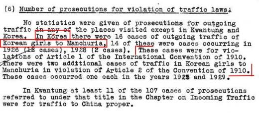 国連朝鮮人による人身売買_4_61