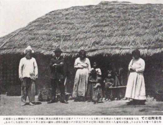 ロシア尼港朝鮮人1