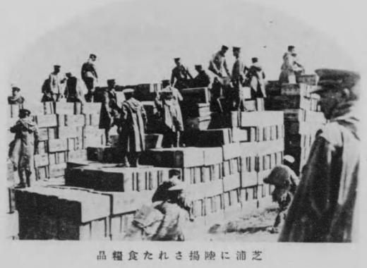 関東大震災芝浦食料品海軍1