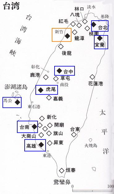 台湾基地地図