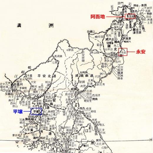 朝鮮石炭工業所在地