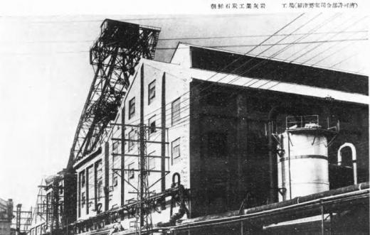 朝鮮石炭工業友岩1