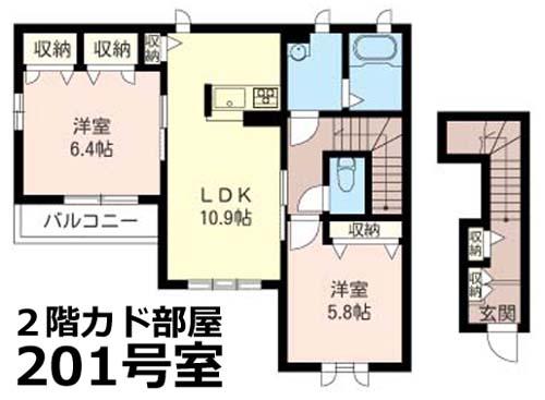 ■物件番号4462 築浅2LDK入荷!2階カド部屋!駐車場無料1台付8.8万円!防音遮音床採用!