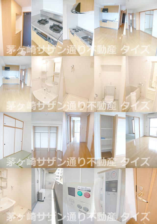 ■物件番号4497 超海近!海2分のオートロック完備2LDKマンション!日当り良好な2階!10.5万円!