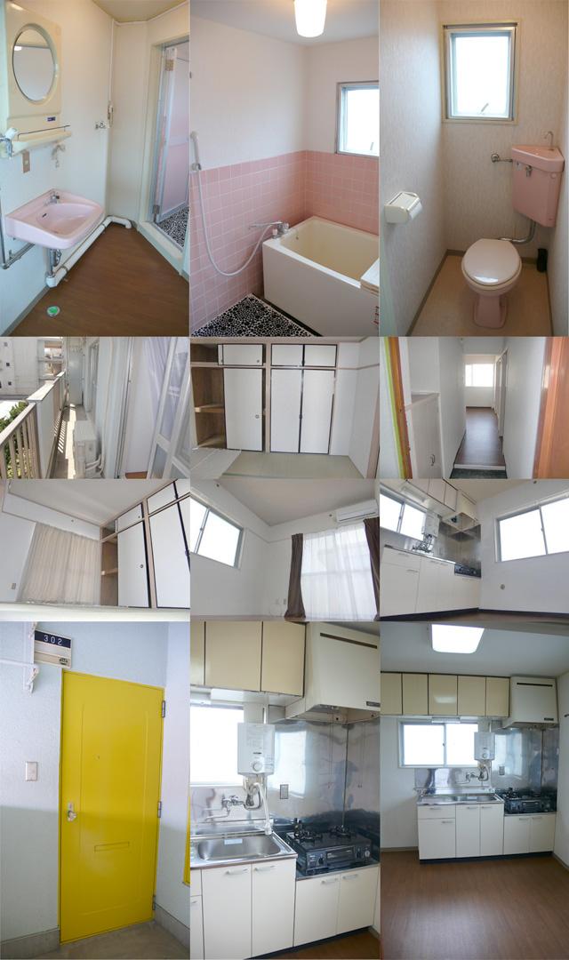 ■物件番号4499 海側エリア!2DKマンション!格安5.9万円!2階カド!駐車場を借りても6.9万円!