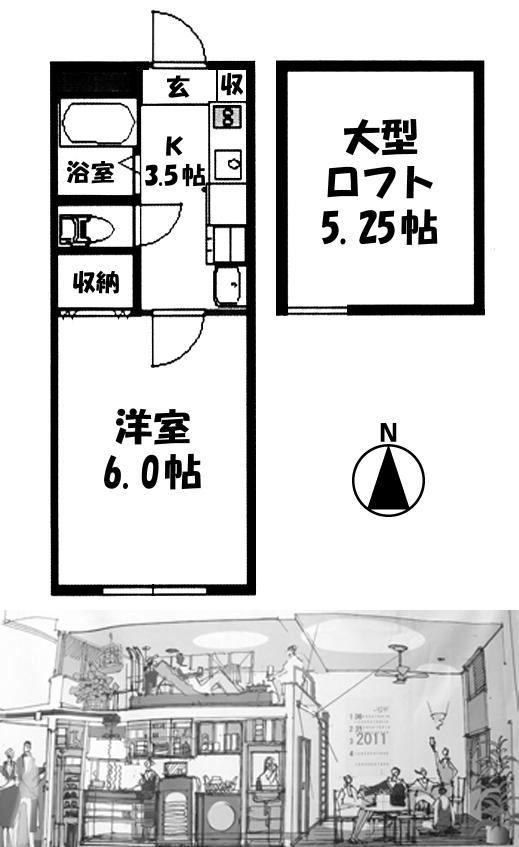 ■物件番号P4511 茅ヶ崎海側!駅まで徒歩9分!コンビニ・スーパー1分!大型ロフト付!天井4メートル!管理費込7.1万円