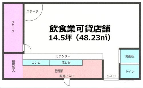 ■物件番号T4537 飲食OKの貸店舗入荷!辻堂海側!1階路面店!スナック等も可!9.8万円!