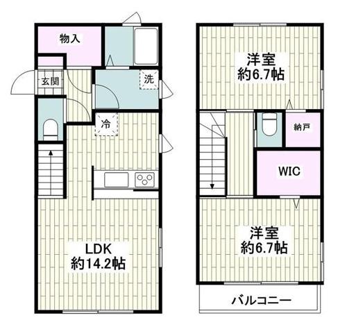 ■物件番号P5131 海10分!築浅2LDKテラスハウス!ペット可!P無料1台付13.5万円!庭有り!!
