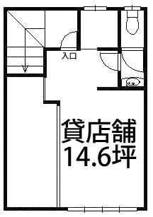 ■物件番号T4548 飲食OK!駅徒歩3分の駅近!茅ヶ崎海側!希少物件!14.6坪!10.5万円+税!即決!