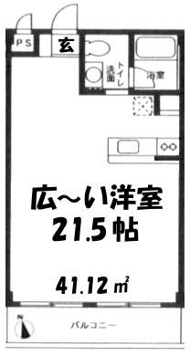 ■物件番号4549 1点モノの40平米!21帖のビッグ1ルームマンション!ラチエン通り!コンビニ目の前!7.8万円!