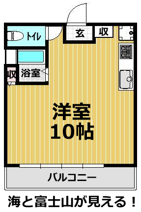 ■物件番号4596 海も富士山も一望!シーサイドパレス茅ヶ崎!リフォーム済!洋室10帖!屋上やプール有り!7万円!
