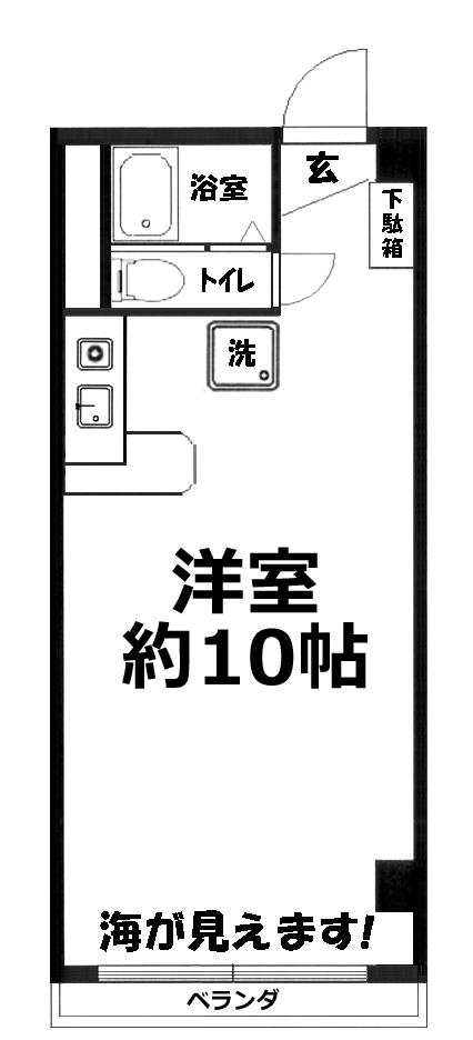 ■物件番号4632 海が見えるレトロリゾートマンション入荷!お手頃6.5万円!エレベーター完備!7階!