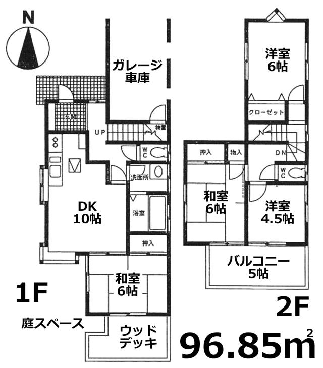 ■物件番号P4650 海5分!一戸建て貸家!大型犬や猫も飼えるペット可!96平米!ウッドデッキ付!12.5万円!