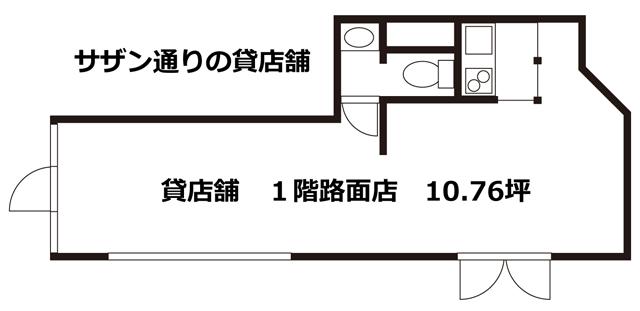 ■物件番号T4655 当社の隣が空きました!駅近貸店舗!10.71坪!希少な1階路面店!税込13万円