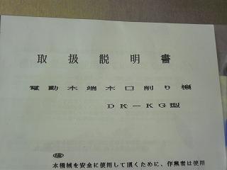 CIMG0175.jpg
