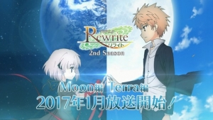 Rewrite20160927.jpg