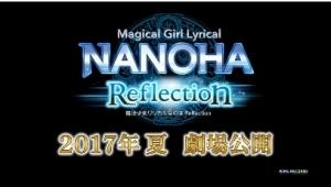 nanoha20161001.jpg