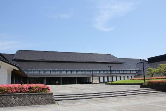 福島県博物館