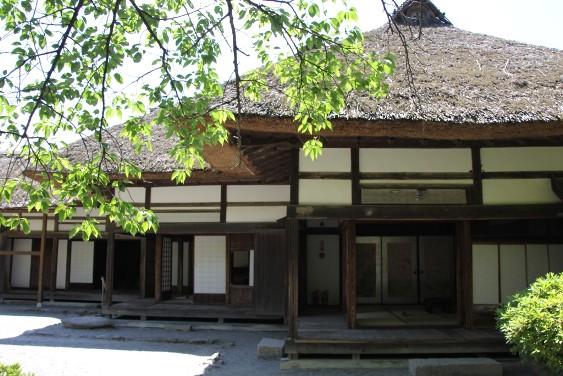 旧中畑陣屋