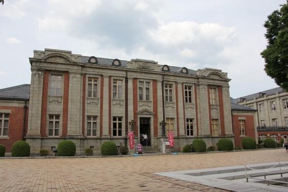 旧県会議事堂