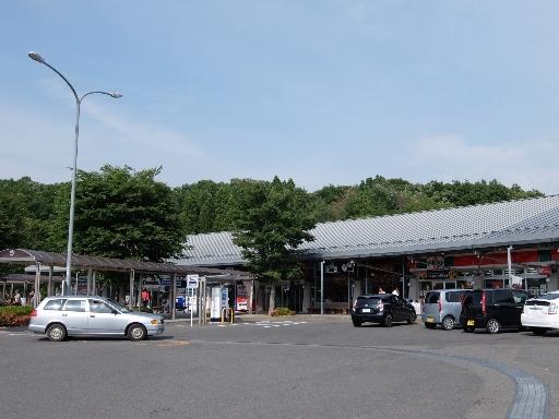 道の駅「安達」