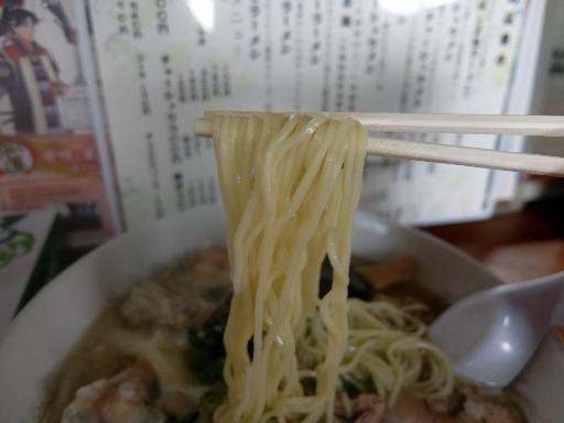 低加水の中細麺