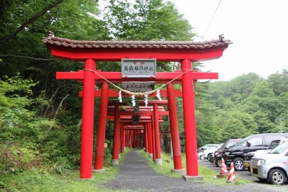 萬蔵稲荷神社の鳥居