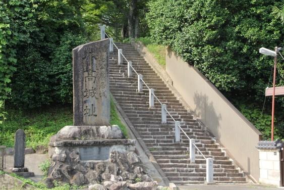 小高城跡の石碑