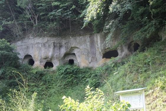 浪岩横穴古墳