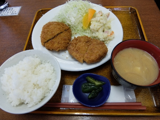 相馬牛ジューシーメンチ定食