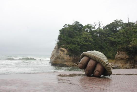 高萩市高戸海岸(小浜)