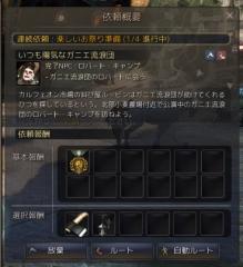 BD_427.jpg