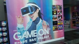 Gameon_001.jpg